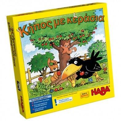 Haba Επιτραπέζιο 'Κήπος με Κεράσια'. Έκδοση στα Ελληνικά (4643)