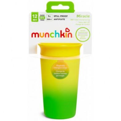 Munchkin  Εκπαιδευτικό κύπελλο που αλλάζει χρώμα 12m+  296ml κίτρινο 51892-3